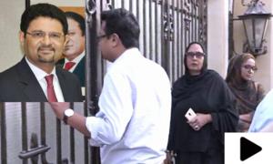 نیب کا سابق وزیر خزانہ کی گرفتاری کیلئے گھر پر چھاپہ