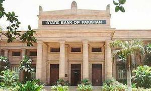 SBP reserves rise by $918m