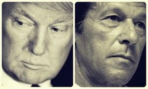 عمران خان اور ڈونلڈ ٹرمپ کی 'ممکنہ' باہمی گفتگو