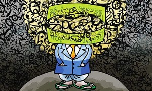 Pakistani literature as lifeline