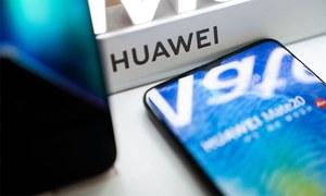 ہواوے کا اینڈرائیڈ کو ہی اپنے فونز میں برقرار رکھنے کا فیصلہ
