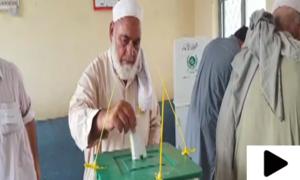 پاکستان کی تاریخ میں پہلی بار قبائلی اضلاع کی 16 نشستوں پر پولنگ