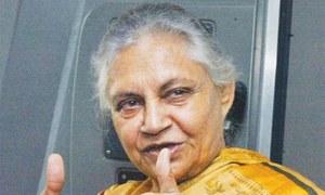 Former Delhi chief minister dies