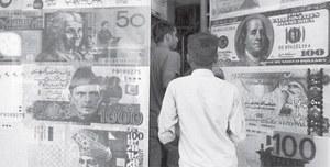 بینکوں کو غیر ملکی کرنسی میں عوام سے کاروبار کرنے کی اجازت