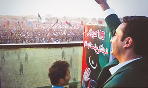 PPP to lead opposition's anti-govt campaign in Sindh on 25th