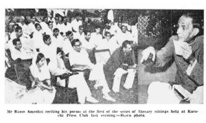 This week 50 years ago: Rain and Raees Amrohvi