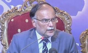 PML-N criticises PM Imran for Washington speech