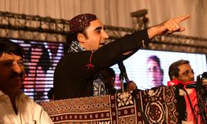 Bilawal says government has his 'unconditional support' in efforts to engage global community