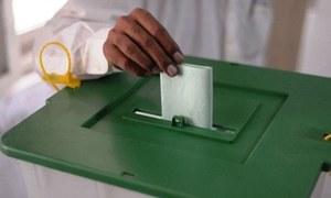 این اے 205 گھوٹکی میں ضمنی انتخاب، ووٹوں کی گنتی جاری