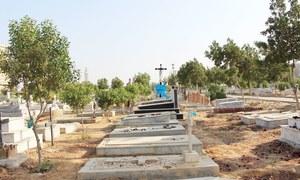'گورا قبرستان' گمنام تاریخ کا المیہ