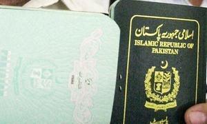 حکومت نے پاسپورٹ سے 'پیشے' کا خانہ ختم کردیا