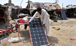Solar power system prices go up
