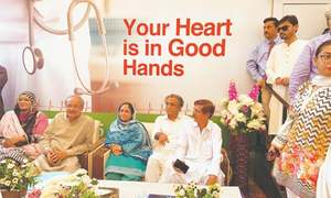 NICVD chest pain unit opened in Tando Bago