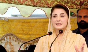 Maryam assails 'powerless' government