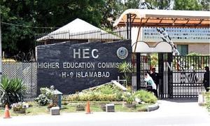 Varsities concerned at HEC move to do away with two-year BA/BSc programmes