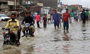 کراچی میں دوسرے روز بھی بارش، نظام زندگی درہم برہم
