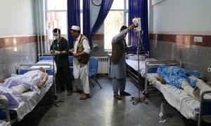Blast on bus kills 34 Afghans, wounds 17