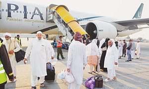 Two nephews of Nawaz offloaded from Madina-bound flight