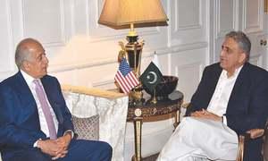 US urges Islamabad, Kabul to trade assurances