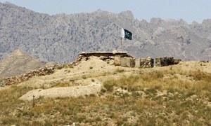 Two security men martyred, four injured in Bajaur blast