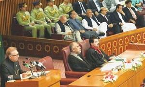 کشمیر کی موجودہ صورتحال پر تبادلہ خیال کیلئے پارلیمان کا مشترکہ اجلاس آج ہوگا