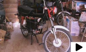 بیٹری سے چلنے والی منفرد موٹر سائیکل