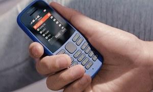 نوکیا کا بیسک فیچر فون 105 پاکستان میں دستیاب