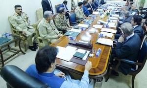 قومی ترقیاتی کونسل کا بلوچستان کی ترقی، سیکیورٹی پر زیادہ توجہ دینے کا فیصلہ
