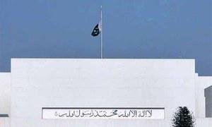 پاکستان میں 15اگست کو یوم سیاہ، پرچم سرنگوں رہے گا، نوٹیفکیشن جاری