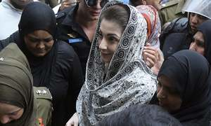 Maryam Nawaz, Yousuf Abbas remanded in NAB custody until August 21