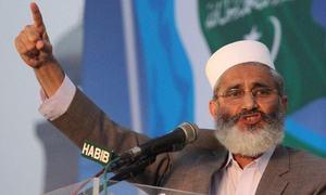 مقبوضہ کشمیر کی صورتحال پر قائم کمیٹی میں امیر جماعت اسلامی کو شامل کرنے کا فیصلہ