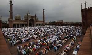 مختلف ممالک میں عید الاضحیٰ کیسے منائی جاتی ہے؟