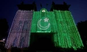 یوم آزادی پاکستان، کشمیر بنے گا پاکستان