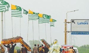 Kashmir Solidarity Day to be observed today