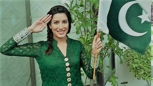 What does patriotism mean to the average Pakistani celebrity?