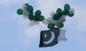 ملک بھر میں یوم آزادی کی تقریبات، پاکستان کی بقا اور سلامتی کیلئے دعائیں