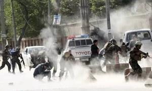 سیکیورٹی آپریشن میں 11 افغان شہریوں کی ہلاکت پر اقوامِ متحدہ کا نوٹس