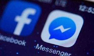 فیس بک کا لوگوں کی ریکارڈنگ کنٹریکٹرز کو سنوانے کا اعتراف