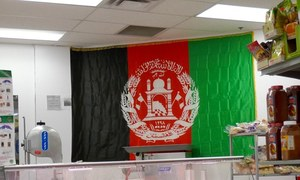 پشاور میں افغانستان کا پرچم آویزاں کرنے والا افغان شہری گرفتار
