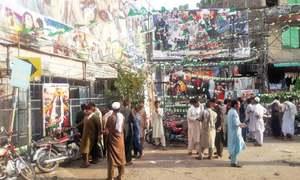 Cinemas, theatres attract crowds on Eid days