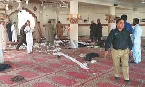 Quetta mosque blast kills four, injures 25