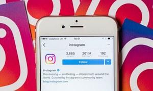 انسٹاگرام پر جعلی فالوورز کی بہتات