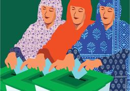 SMOKERS' CORNER: CAN WOMEN VOTERS BE GAME CHANGERS?
