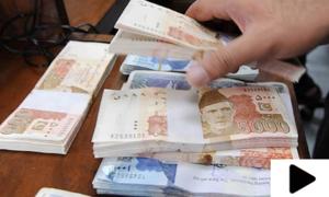 40 ہزار روپے والے پرائز بانڈز کی بندش  سے کاروبار مندی کا شکار