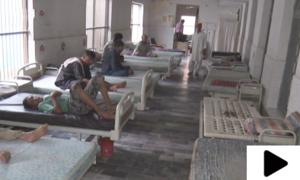 کراچی کی لانڈھی جیل میں قیدیوں کے لیے ہسپتال قائم