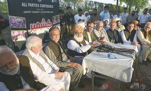 MPC accuses govt of 'sellout' on Kashmir