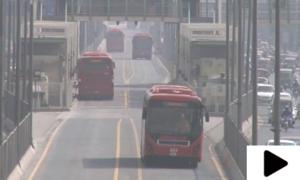 لاہور اور راولپنڈی میں میٹرو بس سروس کے کرایوں میں اضافہ