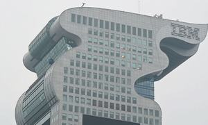 Confiscated Beijing skyscraper sold via online auction