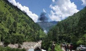 بھارت میں ہیلی کاپٹر گر کر تباہ، 3 افراد ہلاک
