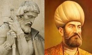 امیرالبحر سیدی علی رئیس اور مینڈیس پنٹو سندھ میں